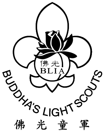 33rd Richmond Scout Group | 溫哥華列治文三十三旅佛光童軍團